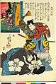 Dai Nihon Rokujo-yo Shu no Uchi (BM 1973,0723,0.26 43).jpg