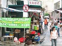 Dai pai dong Central.jpg