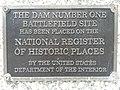 Dam No- One Battlefield Site 2012-09-05 16-39-13.jpg