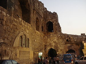 قلعة دمشق 300px-Damascus-citad