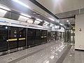 Danhe station platform.jpg