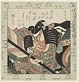 Danjûrô II, de grootse Hakuen-Rijksmuseum RP-P-1958-485.jpeg