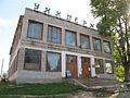 Department store in Krestsy.jpg