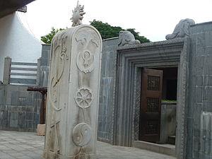 Dhyanalinga - Sarva Dharma Sthamba at the entrance