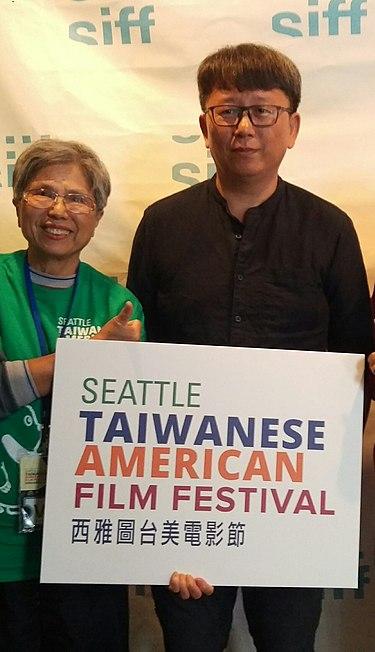 https://upload.wikimedia.org/wikipedia/commons/thumb/d/d3/Director_Yang_Li-Chou_at_Seattle_SIFF_Cinema_Uptown.jpg/375px-Director_Yang_Li-Chou_at_Seattle_SIFF_Cinema_Uptown.jpg