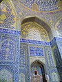 Dome interior of Shah Mosque (Isfahan) 2014 (2).jpg
