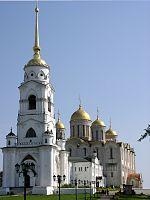 знаменитые соборы россии фото