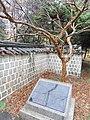 Dosan Memorial Park - Seoul, South Korea - DSC00420.JPG