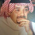 Dr. Waleed Kattan.jpg