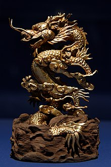 Dragon emerging from the clouds, Nguyễn dynasty, Vietnam