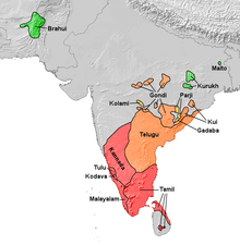 Distribution of the Dravidian languages in South Asia, distinguishing four major subgroups: South (red), South-Central (orange), Central (yellow) and North (green).
