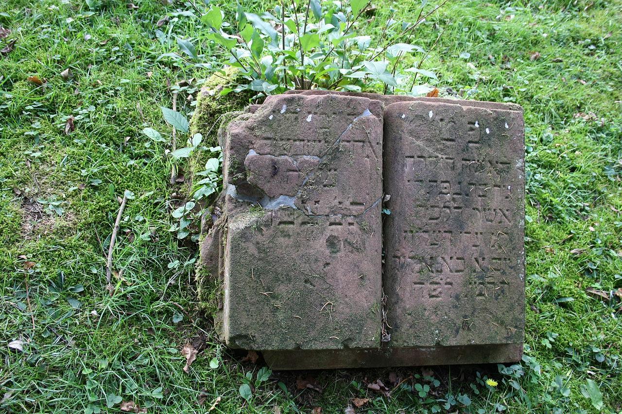 Drove(Kreuzau)Jüdischer Friedhof668.JPG