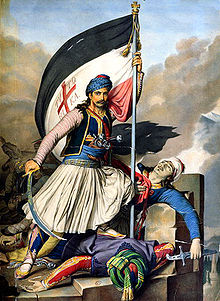 Αποτέλεσμα εικόνας για ελληνική επανάσταση