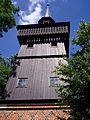 Dzwonnica przy kościele p.w. św. Małgorzaty.jpg