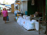 A variety of types of flour and cereals sold at a bazaar in Bishkek, Kyrgyzstan