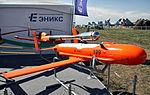 E95M MAKS-2011 01.jpg