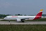 EC-ILR, Airbus A320-214 A320, IBE (18511139018).jpg