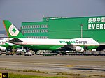 EVA Air Cargo B-16483 at TPE 20160815.jpg