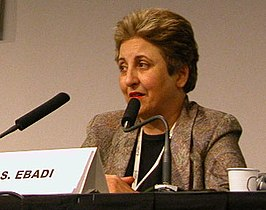 Shirin Ebadi tijdens de WSIS Press Conference (Tunis, 2005)