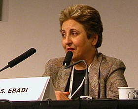 Shirin Ebadi at the WSIS Conference in Tunis, Tunisia, 18 November 2005.