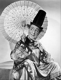 Ed Wynn Ed Wynn All Star Revue.JPG