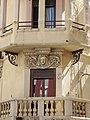 Edificio de la calle Organista PlasenciaA.jpg