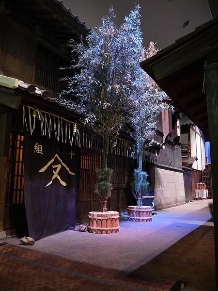 File:Edo Kadomatsu01.JPG