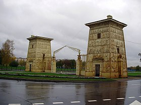 Egyptian Gates in rainy october.jpg