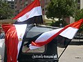 Egyptian flags for sale at anti coup sit-in outside Rabaa al-Adawiya mosque Cairo 2013.jpg