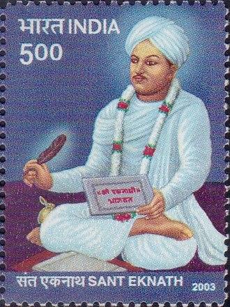 Eknath - Eknath on a 2003 stamp of India