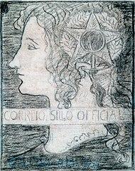 """Selo oficial """"A União"""" - Estudo para selo integrante da coleção vencedora do concurso dos Correios de 1904"""