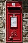 Elizabeth II Postbox, Grassington Post Office - geograph.org.uk - 1357386.jpg