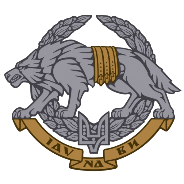 Файл:Emblem of the Ukrainian special forces.png