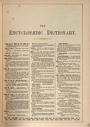 Robert Hunter (encyclopædist) - First page of text of Volume IV of The Encyclopaedic Dictionary