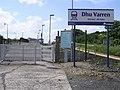 Entrance, Dhu Varren - geograph.org.uk - 1373544.jpg