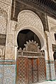 Entrance (4782233088).jpg
