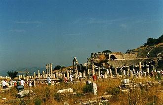 Aristagoras - Ruins of Ephesus