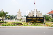 Ereveld Kalibata voor Indonesische vrijheidstrijders te Yakarta, KITLV 160933.tiff