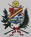 Escudo del Cantón Gualaquiza.jpg