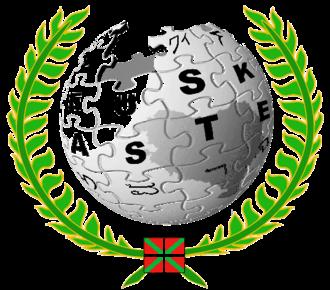 Basque Wikipedia - Image: Euskal award