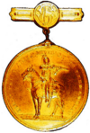 Example-Former US Army Marksmanship Prizes-Division 1st Prize.png