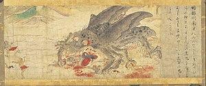 Extermination of Evil - Shinchū
