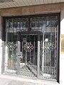 FAO library (NAL), barred gate. - Attila út 93, 2016 Budapest.jpg