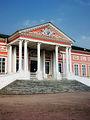Facade of Kuskovo Palace, 01.jpg
