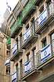 Facade with Israeli Flags - Jerusalem - Israel (5681274102).jpg