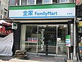 FamilyMart Xinde Store 20180423.jpg