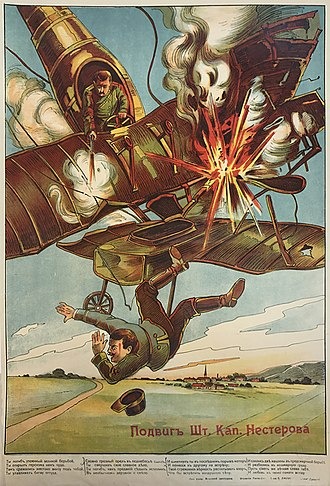 Imperial Russian Air Service - Taran Aerial ramming attack performed by Pyotr Nesterov, against an early Albatros B.I