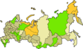 Federal subjects of Russia (by type).png