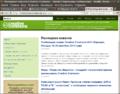 Firefox-6.0-ru-shiki-dust-ccru-news-avrs.png