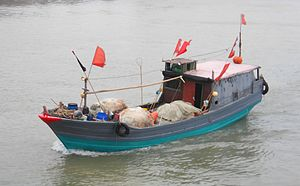 Fishing boat in Haikou 01.jpg